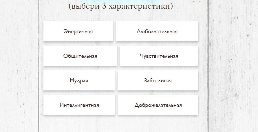 Стикеры от Орифлейм Вк