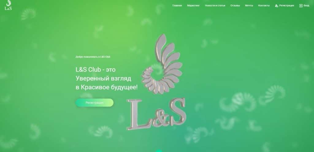 l s club