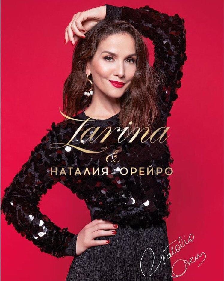 Наталья Орейро в рекламе