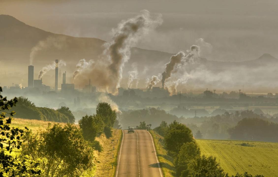 Изменения климата - доклад