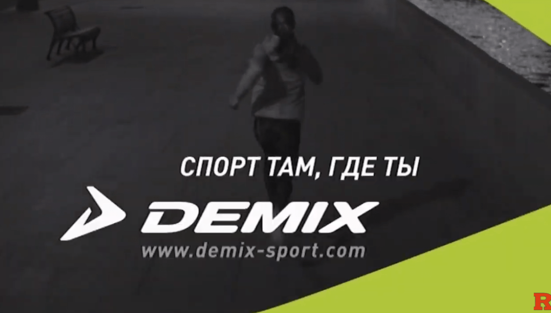 Музыка из рекламы Демикс