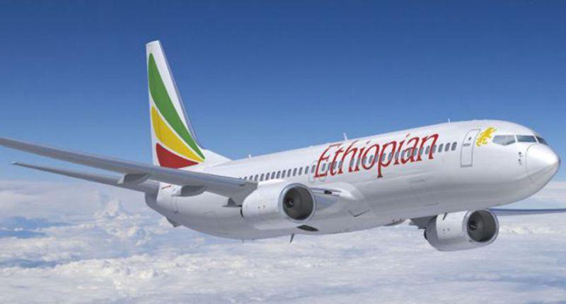 Эфиопия авиакатастрофа 10.03.2019