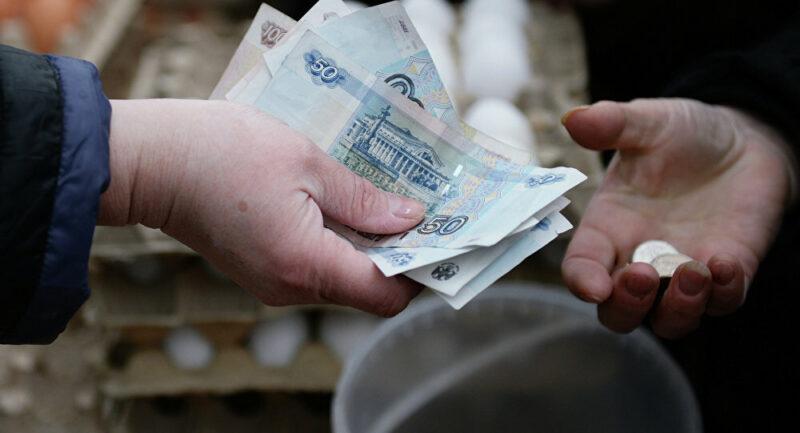 Самозанятым раздают деньги: как получить выплату и оформить возврат налога